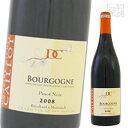 ミッシェルカイヨブルゴーニュピノノワール赤ワイン12度750ml