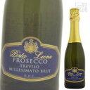 ポルタ レオーネ プロセッコ ミレジマート ブリュット 白 泡 スパークリングワイン 11度 750ml