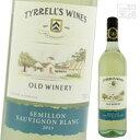 ティレルズ オールドワイナリー セミヨン・ソーヴィニヨンブラン 白ワイン 13.5度 750ml