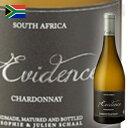 ジュリアンスカール エヴィデンス シャルドネ 750ml 白ワイン 南アフリカ