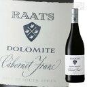 ラーツ ドロマイト カベルネフラン 750ml 南アフリカ 赤ワイン