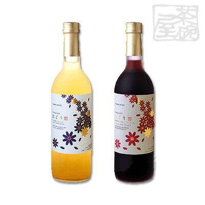 丹波ワイン NIGORI-にごり 2016 9% 720ml 赤白 2本セット 果実酒