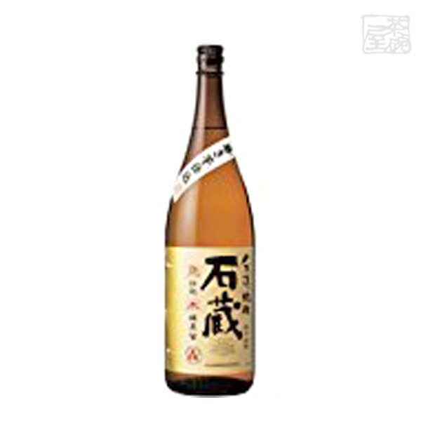 手造り焼酎石蔵芋25度1800ml白金酒造焼酎