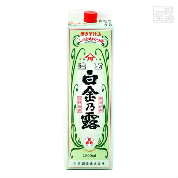 白金乃露芋パック25度1800ml6本(1ケース)白金酒造焼酎