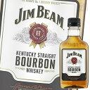 ジム ビーム ポケットボトル 40度 200ml ペット バーボン