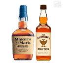 メーカーズマーク ドジャース ダブルディップ 60周年記念 45度 750ml 並行 飲み比べセット オールドバーズタウン バーボン