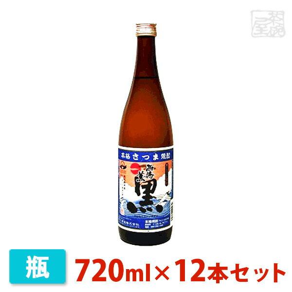 原口西海の薫黒芋25度720ml12本セット原口酒造焼酎芋