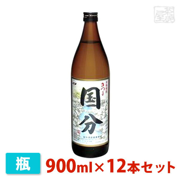 国分さつま国分芋900ml12本セット国分酒造焼酎芋
