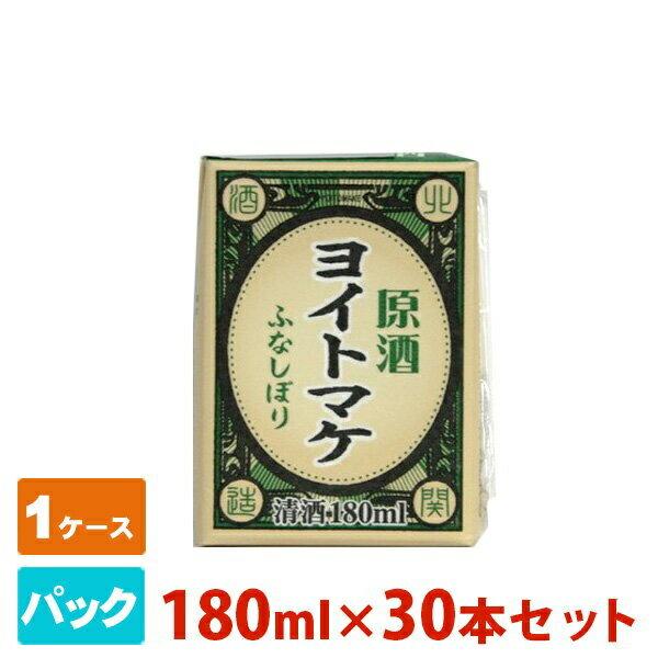 ヨイトマケ原酒パック180ml30本セット北関酒造日本酒原酒