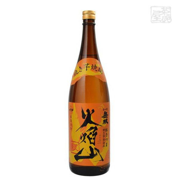 火焔山「紅」焼き芋焼酎25度1800mlさつま無双焼酎芋