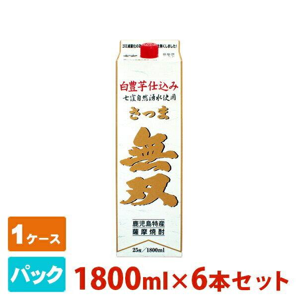 さつま無双白パック(白豊芋仕込み)1800ml6本セットさつま無双焼酎芋