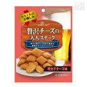 贅沢チーズの大人スナック 明太子チーズ味 35g 12袋セット 菊屋 おつまみ