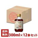 ショッピング300ml マルテン 瀬戸内そうめんつゆ 300ml 12本セット 日本丸天醤油