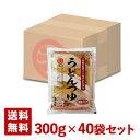 食品 - マルテン うどんつゆストレート 300ml 40袋セット 日本丸天醤油