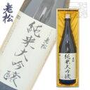 伊丹老松酒造 純米大吟醸 1800ml (1.8L) 箱付き 日本酒 吟醸酒
