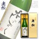 伊丹老松酒造 純米吟醸 米のしずく 1800ml (1.8L) 箱付き 日本酒 吟醸酒