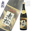 伊丹老松酒造 本醸造 特撰 1800ml (1.8L) 日本酒 清酒 御免酒