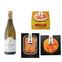 送料無料 フランス ブルゴーニュ産 シャルドネ 白ワインと缶つま極 3種セット ギフト箱入り