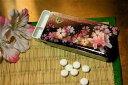 【桜色】FRISKケース「酢」匠の技!桜色限定の和柄フリスクケース!職人の手作り!オリジナル和雑貨!2商品購入で送料無料!