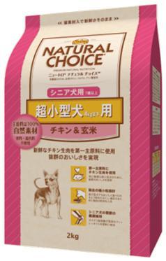ニュートロ ナチュラルチョイス 超小型犬 シニア...の商品画像