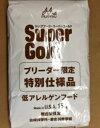 スーパーゴールド フィッシュ&ポテト 子犬・成犬用低アレルゲ...