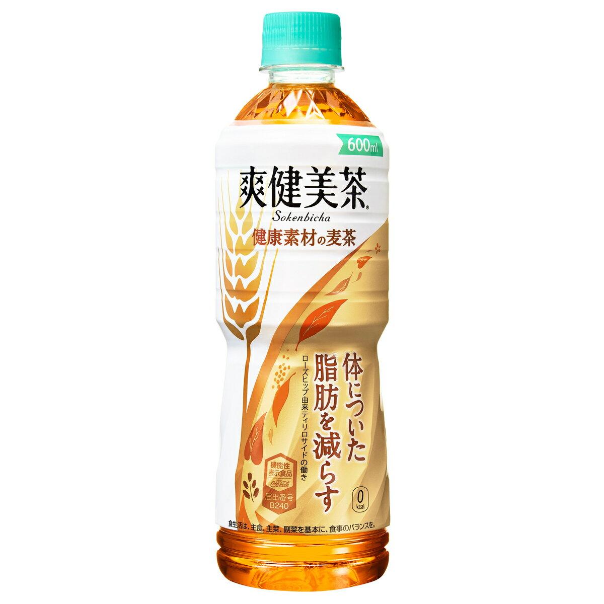 1ケースコカ・コーラ爽健美茶健康素材の麦茶600mLPET機能性表示食品お茶ソフトドリンクペットボト