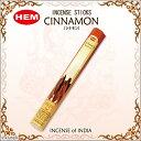 Hem-cinnamon1-1