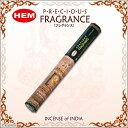 Hem-fragrance1-1
