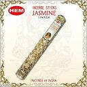 Hem-jasmine1-1