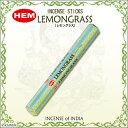 Hem-lemongrass1-1