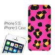 iPhone5 iPhone5Sケース ブランド アイフォン5s アイフォン5 ケース ケイトスペード Kate Spade ブランド スマホケース スマホ 携帯電話 ガジェットケース 【楽ギフ_包装選択】