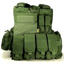 FLYYE Force Recon Vest with Pouch Set Ver.MAR OD