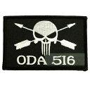 ODA 516 【BK】 パッチ