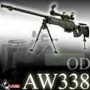 ARES AW338 CNC バージョン エアーコッキングスナイパーライフル 【ASGライセンス品】