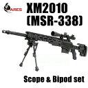 ARESXM2010【MSR338】エアコッキングスナイパーライフルM3【M1】タイプスコープ&バイポッド付属トBK