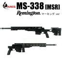 [限定]ARESXM2010【MSR338】エアコッキングスナイパーライフルBK[Remingtonマーキングver]