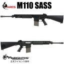 ARES M110 SASS 電動 セミオート スナイパーライフル ブラック
