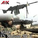 """★★サバゲー応援★★ A&K M249 FN Minimi """"ミニミ"""" Mk-2 AEG"""
