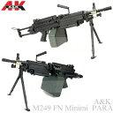 """★★サバゲー応援★★ A&K M249 FN Minimi """"ミニミ"""" PARA AEG"""
