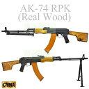 年末★大感謝フェア★ CYMA AK-74 RPK 【メタルフレーム&リアルウッドver】【電動】