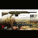 【予約受付中】ActionArmy製AAC21ボルトアクションガスライフルデザートカラー【7月上旬頃予定】