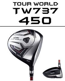 本間ゴルフ HONMA ホンマ TOURWORLD ツアーワールド TW737 450ドライバー VIZARD EX-Z 65 カーボンシャフト【TP】 2016年 HONMA TW727後継モデル TW737