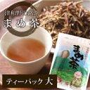 津和野の健康茶 「まめ茶」ティーパック入(大) ノンカフェイン