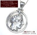 ギリシャ神話アクセサリー/ギリシャ シルバー/アルカイック・アテネ/フクロウレプリカ コイン ペンダントシルバー・チェーン45cm