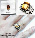 シルバー925/指輪(リング)サイズ直し・修理・リフォーム石つき