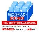 9本箱 1800mlパック7本から9本梱包箱