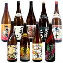 日本酒, 烧酒 - 【送料無料】薩摩芋焼酎 鹿児島限定芋焼酎セット 25度 1800ml×9本セット