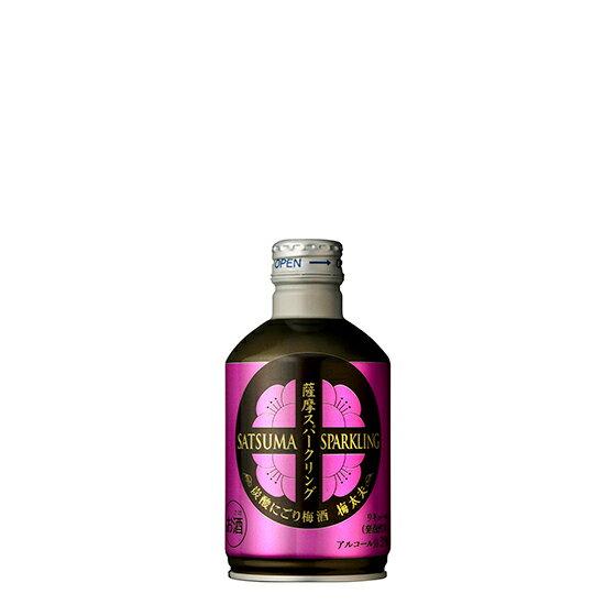 鹿児島梅酒 山元酒造 薩摩スパークリング梅酒ボトル缶 3度 250ml