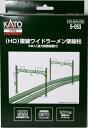 KATO 【5-053】複線ワイドラーメン架線柱 6本入(張力調整装置付) HO