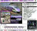 鉄道模型 Nゲージ TOMIX(トミックス)【98959】「限定」500 7000系山陽新幹線(50